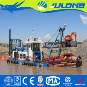 Mini draga della nave della pompa di sabbia di aspirazione della ghiaia del fango del fiume di prezzi bassi