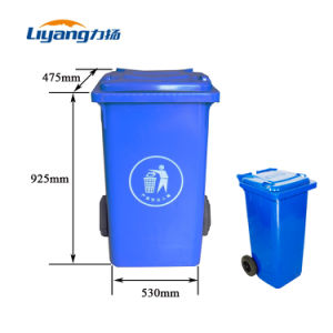 100 120 240 360 660L con ruedas de exterior Papelera de reciclaje de basura de plástico cubo de basura para uso público en la calle
