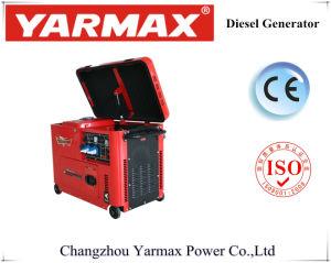 Muto impermeabilizzare e generatore del diesel di resistenza alle intemperie