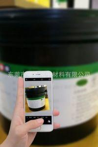 Resistente a altas temperaturas de tinta de la lente de cristal blanco