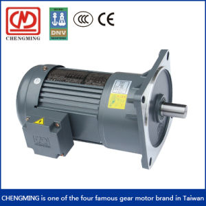 200W Three-Phase Vertical AC Gear Motor