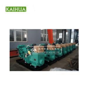 極度の無声タイプ100kw/150kVAのディーゼル発電機