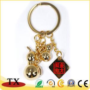 Meilleures ventes en alliage de zinc métal avec un placage or Porte-clés et de la chaîne de clé