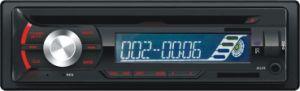 安い価格Univeral USB/SD/Aux/FMの1人のDIN車のCDプレーヤー