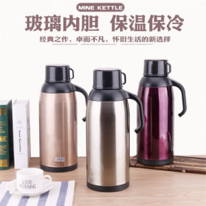 1900ml 유리제 강선 Thermos 진공 주전자 커피 남비 차 Flask&Stainless 강철 주전자