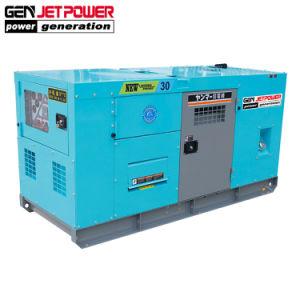 Питание Silent Электроподогревателя генераторной установки генераторной установкой цена продажи 20 ква генератора двигателя