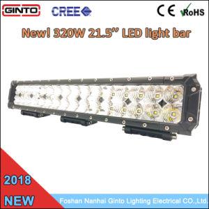 2018新しい320W 21.5 クリー族オフロード4X4 LEDのライトバー