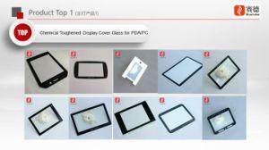 TFT LCD Dispplayの接触パネルのための0.5mm 0.7mm 1mm 1.5mm 2mm 3mmの絹印刷カバー緩和されたガラス蓋