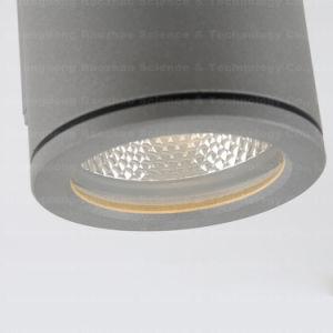 壁に取り付けられたLEDランプの屋外ライト