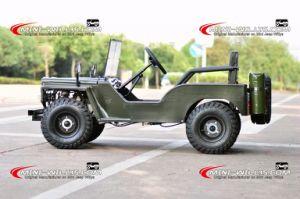 높은 Qulaity 최신 판매 150cc 소형 Toyota