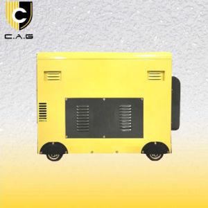 6kw Silent Diesel Generator (TP7500DGS)