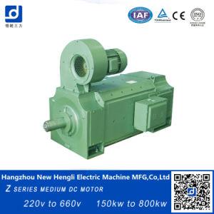 La serie Z 660V 371kw 1500 rpm motor DC cepillado eléctrico