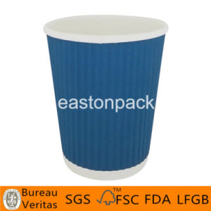 8oz Ripple Coffee Cup