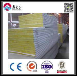 Magazzino prefabbricato della struttura d'acciaio (BYSS-111)