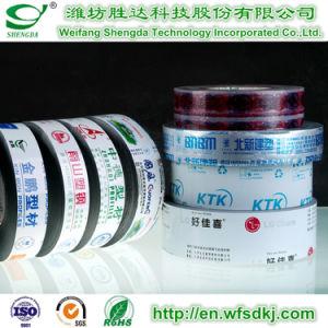 アルミニウムプロフィールのためのPE/PVC/Pet/BOPP/PPの保護フィルムまたはアルミニウム版またはアルミニウムプラスチックボードかブラシをかけられたプロフィール
