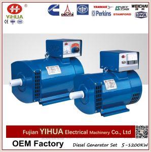 100% kupferner Str.-STC Wechselstrom-einzelner Dreiphasenenergien-Generator-Pinsel-Drehstromgenerator (2-50kW)
