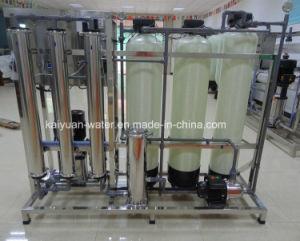 공장 직매 750lph 물 여과 시스템 직접 식용수 정화기