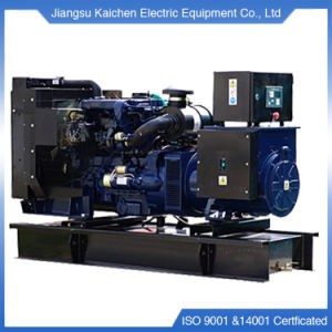1000 Kw gerador diesel de grande potência com motor Perkins