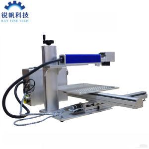 中国の工場からの大きい工作物で使用される大きい仕事域の速く深い彫版50W Raycusのファイバーレーザーのマーキング機械