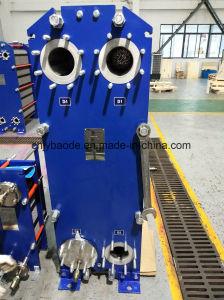 高品質の版の熱交換器のガスケットMx25b