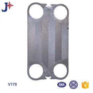 長いパフォーマンス生命SS304/SS316L Vicarb版の熱交換器V170の版の製造業者