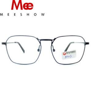 670988cf7b Gafas de marco de metal de los hombres anteojos recetados mujeres coreanas  óptico el diseñador de la marca de Gafas cuadradas de marcos para la venta  al por ...