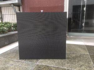 Mur vidéo HD de rafraîchissement élevé P3 576mmx576mm Affichage LED Intérieur pour l'hôtel