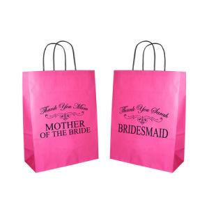 Logo personnalisé les emballages papier sac cadeau avec le papier String (YH-PGB069)