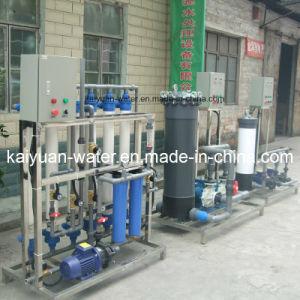 Système d'UF/UF Machine/UF Filtre (KYUF-3000)