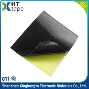 透過シーリング絶縁体の自己によって型抜きされる粘着テープ