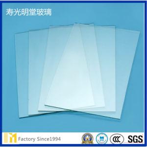 1.8mm-12mmの完全な磨かれた端が付いている明確なフロートガラス