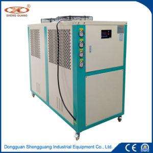 産業空気によって冷却されるスリラー