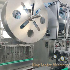 丸ビンの袖の熱い収縮の分類機械