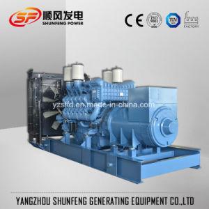 Gruppo elettrogeno diesel silenzioso insonorizzato di energia elettrica del MTU 2MW