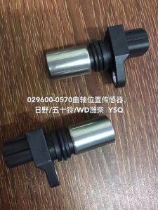 Isuzu 6wf1 8-94390279-0のための自動車部品のクランク軸の位置センサー