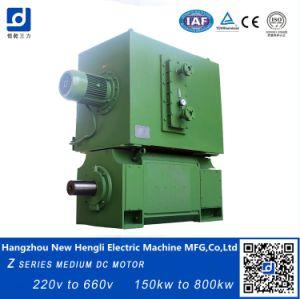 Máquina laminadora de IP44 eléctrico motor de CC de agua de refrigeración