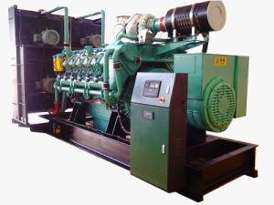 GoogolエンジンMWの電気発電機のBiogasの発電所