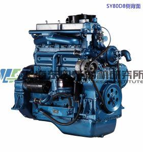 Nieuwe Met water gekoelde Diesel van Shanghai Dongfeng BuitenboordMotor voor Boot