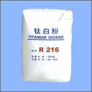 Dioxyde van het Titanium van de Rang van het Voedsel van het Poeder van de Hoge Zuiverheid van 99% het Witte