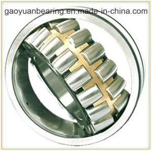 China Fabricante do Rolamento de Roletes Auto-alinhante esférico (22209CA/CC)