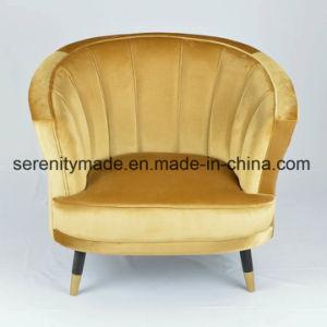 Высокое качество Мебель в ванной комнате отдыха в ресторане кресло