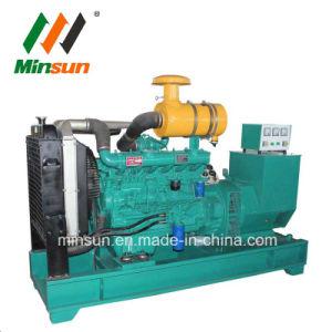 Ricardo 4105moteur diesel d un générateur électrique 50kVA pour la vente