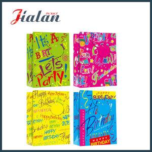 승진 쇼핑 운반대 선물 종이 봉지를 포장하는 도매 생일 선물