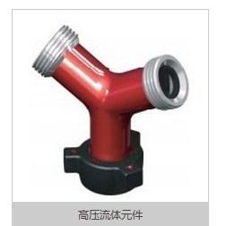 De Pijp van de Elleboog van de Groep van de ElektroMachines van Shanghai