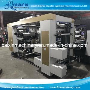 기계를 인쇄하는 기계 Flexo를 인쇄하는 병원 약 부대