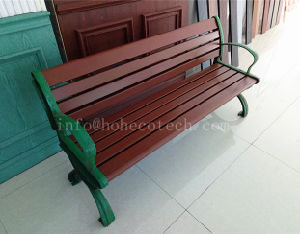 WPCのベンチ(80S40)を美化する庭