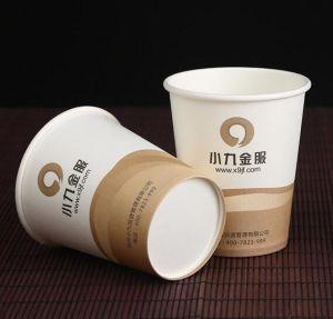 水コップの使い捨て可能なコップの使い捨て可能な紙コップ