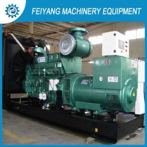 250kVA/200kw générateur avec Doosan moteur Diesel P126T1
