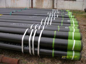 APIオイルの包装の管か管(BR003)