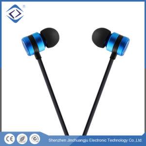 高い耳のイヤホーンの携帯電話のアクセサリの音によってワイヤーで縛られるステレオ